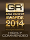 Global Recruiter Asia Pacific Awards 2014 - Higly Commended